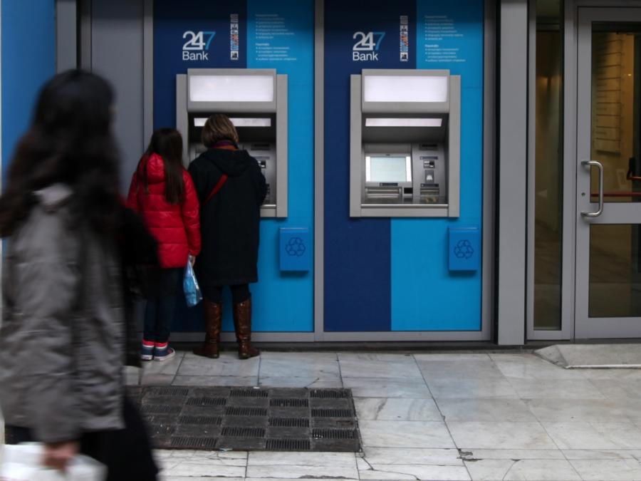Bericht: Griechische Bevölkerung hebt wieder vermehrt Geld ab