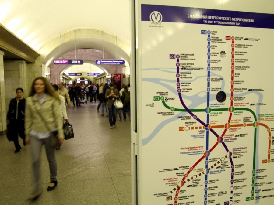 Anschlag in St. Petersburg: Attentäter soll aus Zentralasien stammen