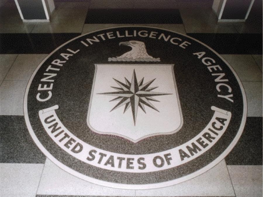 Iran meldet Zerschlagung von CIA-Spionagering
