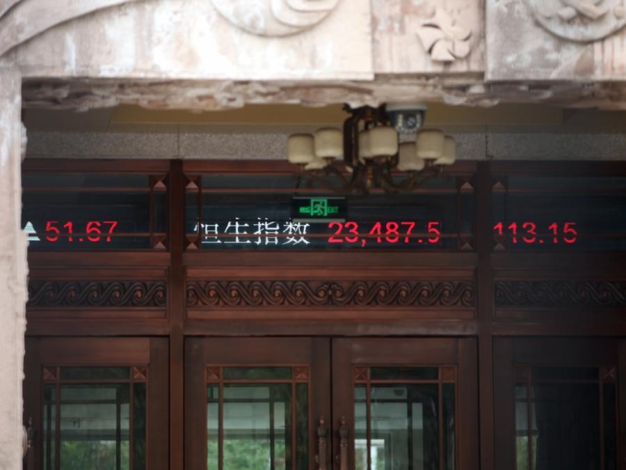 Kursrutsch an den Börsen geht weiter