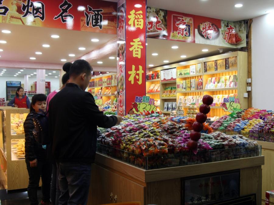 Trump verhängt neue Strafzölle gegen chinesische Produkte