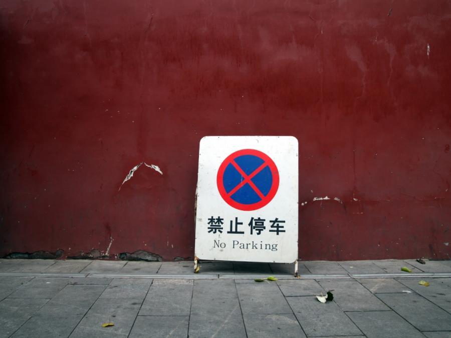 Deutschen Stiftungen in China droht schärfere Kontrolle