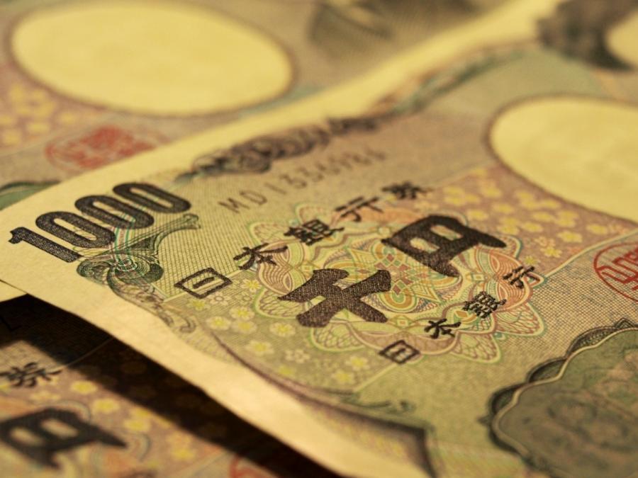 Drastische Kursverluste auch an Tokioter Börse