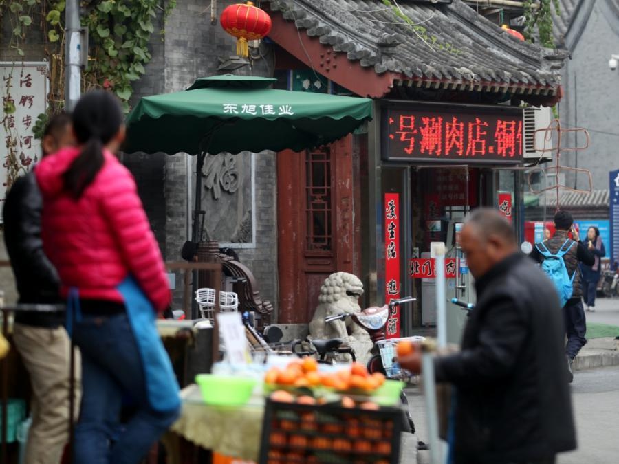 Konjunkturerwartungen für China erholen sich weiter
